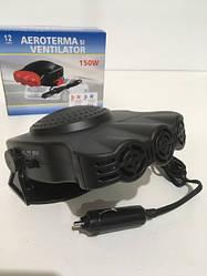 Портативный автомобильный обогреватель салона от прикуривателя CAR FAN 704 Plus  автодуйка Black