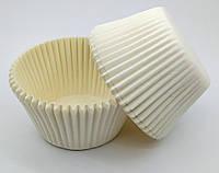 Тарталетки (капсули) паперові для кексів, капкейків Білі 55*42,5 мм