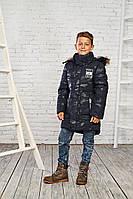 Камуфляжная зимняя куртка на мальчика 11-16 лет от Maz Juang темно-cиний цвет 8835