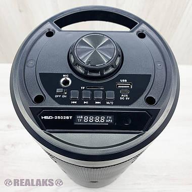 Портативная колонка Wireless Speaker HSD-2502BT (чёрная), фото 3