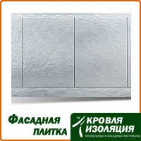 "Фасадная панель ""Фасадная плитка"", цвет: Базальт; 1,13х0,45м"