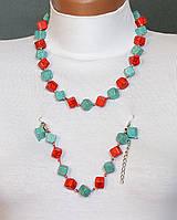 Недорогой набор (бусы, браслет, серьги) из бирюзы и коралла