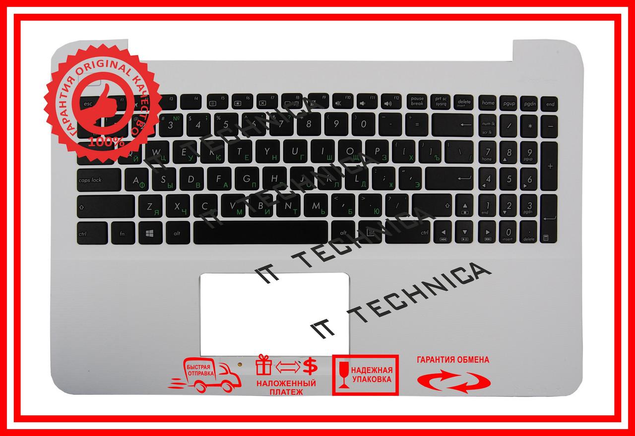 Клавіатура ASUS K555L R556 чорна с СЕРЕБРИСТЫМ топкейсом