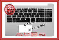 Клавіатура ASUS X555UA X555UB X555 чорна с СЕРЕБРИСТЫМ топкейсом