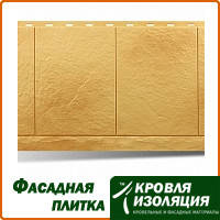 """Фасадная панель """"Фасадная плитка"""", цвет: Златолит; 1,13х0,45м"""