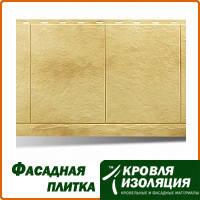 "Фасадная панель ""Фасадная плитка"", цвет: Травертин; 1,13х0,45м"