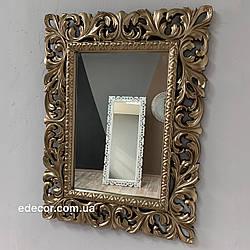 Зеркало настенное в раме бронзового цвета Dodoma R3