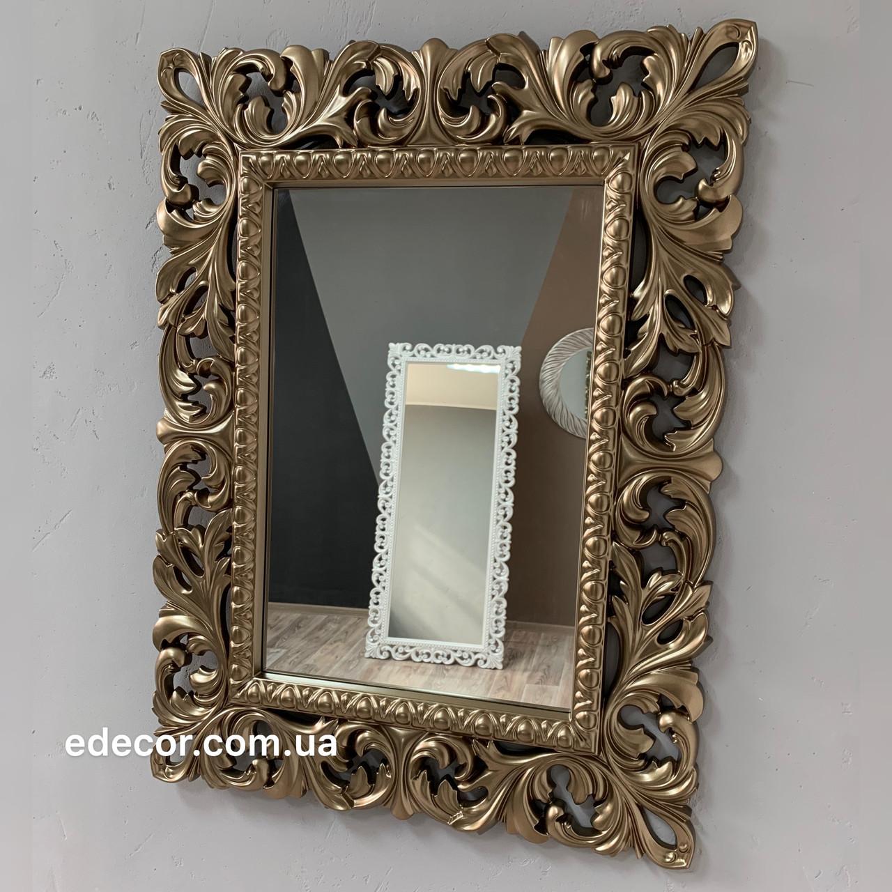 Зеркало настенное в раме бронзового цвета Dodoma