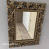 Зеркало настенное в раме бронзового цвета Dodoma, фото 10