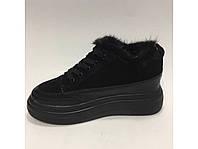 Стильные зимние кроссовки на натуральном меху, фото 1