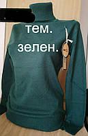 Гольф женский кашемировый Милано рр s-m и m-l, фото 1