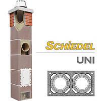 Дымоход Schiedel UNI (Шидель) - двухходовой без вентиляции