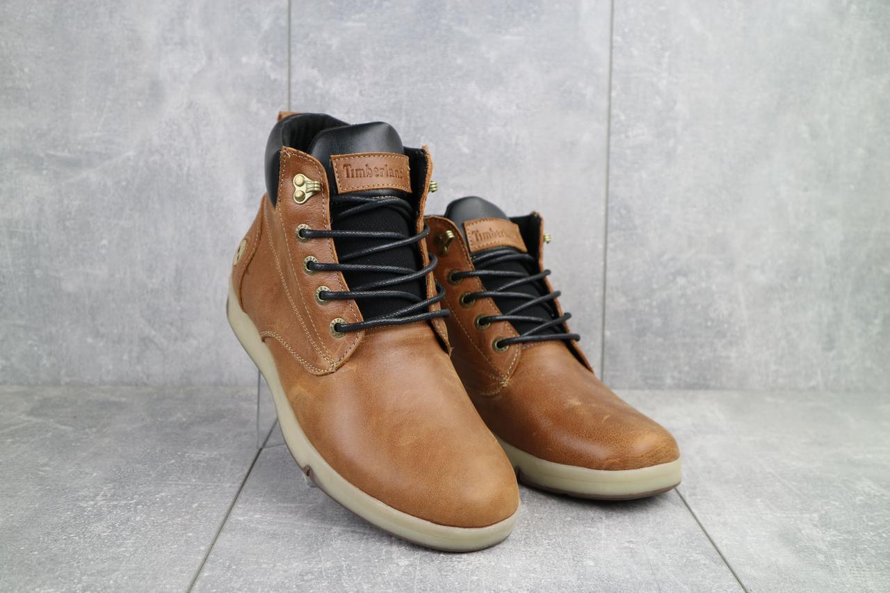 Мужские ботинки кожаные зимние рыжие Yuves 772