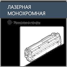 ◼ Картриджи для Xerox лазерных (ч/б) монохромных принтеров (МФУ)