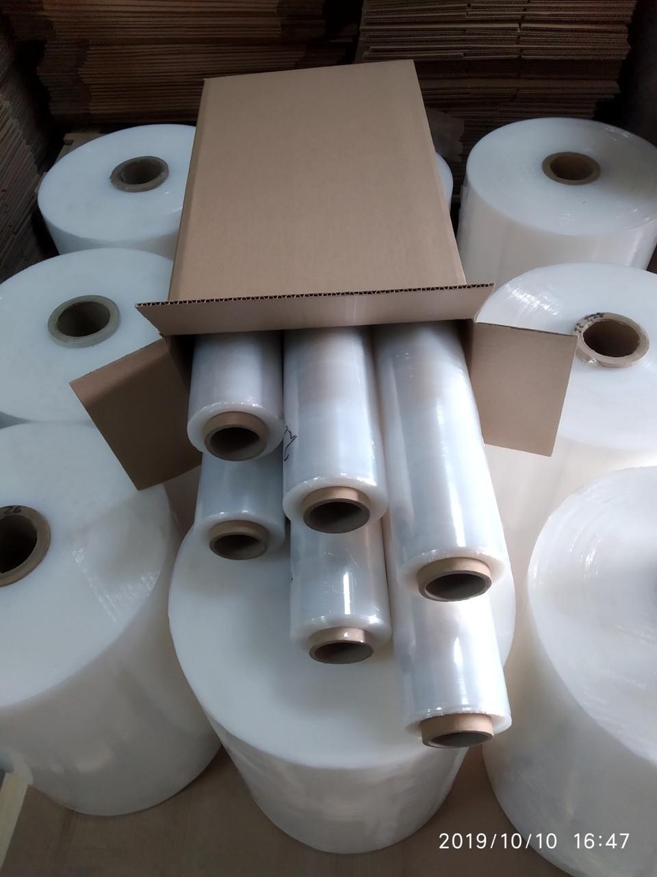 Стретч плівка для ручного пакування 15 мкм 1,3/1,5 кг прозора, первинна