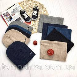 Шапка шапочка с шарфом хомутом для мальчика или девочки