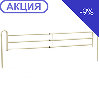 Поручни для медецинской кровати OSD-95V