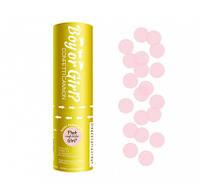 Хлопушка Girl or Boy? розовая 15см