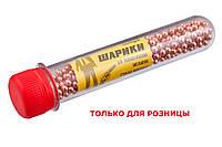 Шарики для пневматики | 4,5 мм | 500 шт