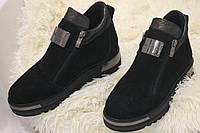 Демисезонные женские ботинки из натуральной кожи, замши, 36-41р.