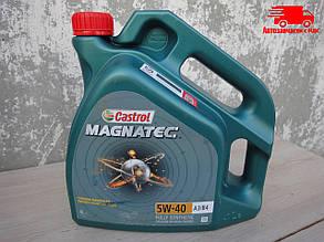 Масло моторное CASTROL Magnatec 5W40 / 4 л. / (ACEA A3/B4, API SN/CF, BMW Longlife-01, MB 229.3)