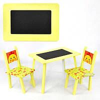 """Детский столик + 2 стула Toys """"Цыпленок"""" 60 х 46 см (082)"""
