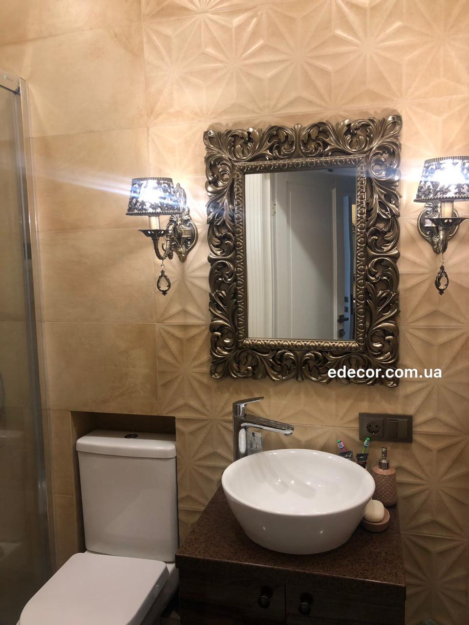 Зеркало в ванную бронзовое Dodoma