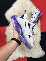 Женские кроссовки Balenciaga Triple S Clear Sole Violet White / Баленсиага, белые с фиолетовым