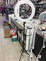 Кольцевая селфи лампа 45,5 см для макияжа на штативе LED 416 / 65W, фото 1