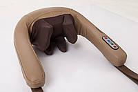 Роликовый массажер Zenet Zet-759 массаж шиацу для шеи, спины и плеч (Zet-759)