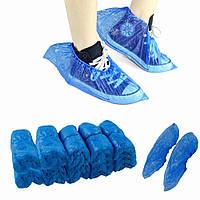 Одноразовые бахилы прочные синие 36 х 13 см, 50пар