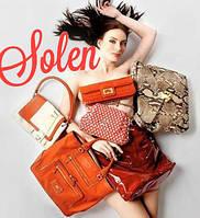 Советы от Solen по выбору сумки