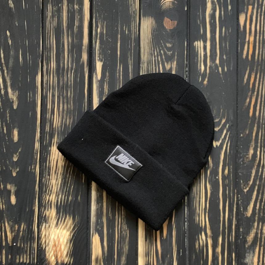 Мужская шапка Nike (Найк) черная, зимняя, фото 2
