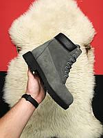 Ботинки зимние Timberland Gray Fure Premium / Тимберленд, серые, с мехом