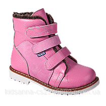 Ортопедические зимние ботинки на девочку 06-754 р-р. 21-30