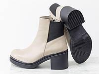 Ботинки из натуральной кожи бежевого цвета на молнии на черной устойчивой подошве, Коллекция Осень-З ...
