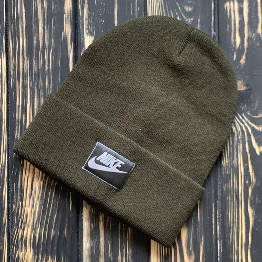Мужская шапка Nike (Найк) хаки, зимняя, фото 2