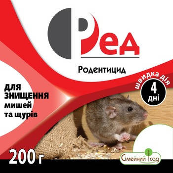 Ред родентицид тесто-пакет, 200 г — приманка для уничтожения грызунов, фото 2