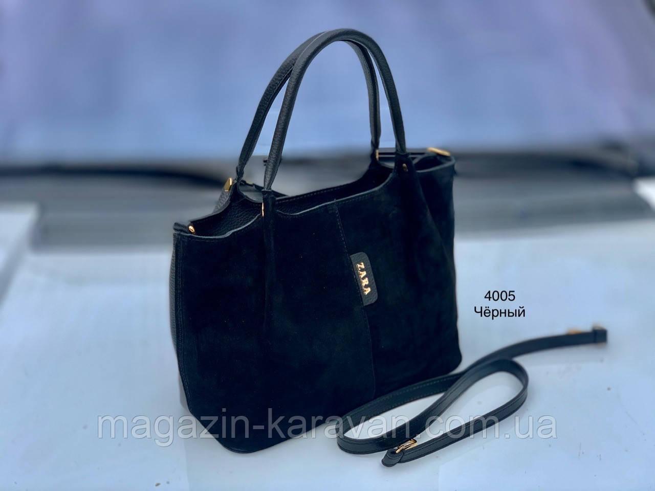 Модная женская сумка реплика