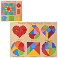Деревянная игрушка Геометрика MD2163  фигуры, цвета, цифры, в пленке 30*22.5*1см