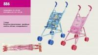 Коляска 886/0881/M0348U  для куклы, 66.5*49*24см, 2 вида, пластик, двойные колеса, складная, в пак.