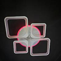 Светодиодная люстра с пультом-диммером и цветной подсветкой белая 2281-2+2, фото 1