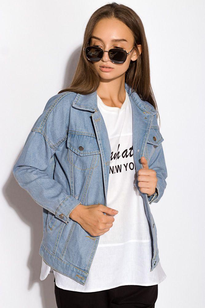 Куртка женская 408V003