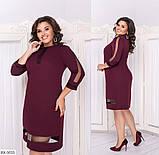Стильное  платье  (размеры 48-58) 0210-94, фото 2