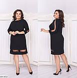 Стильное  платье  (размеры 48-58) 0210-94, фото 3