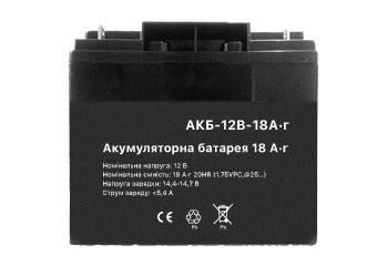 Аккумуляторная батарея 12В/18ач, фото 2