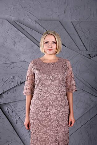 Платье Selta 776 размеры 50, 52, 54, 56, фото 2