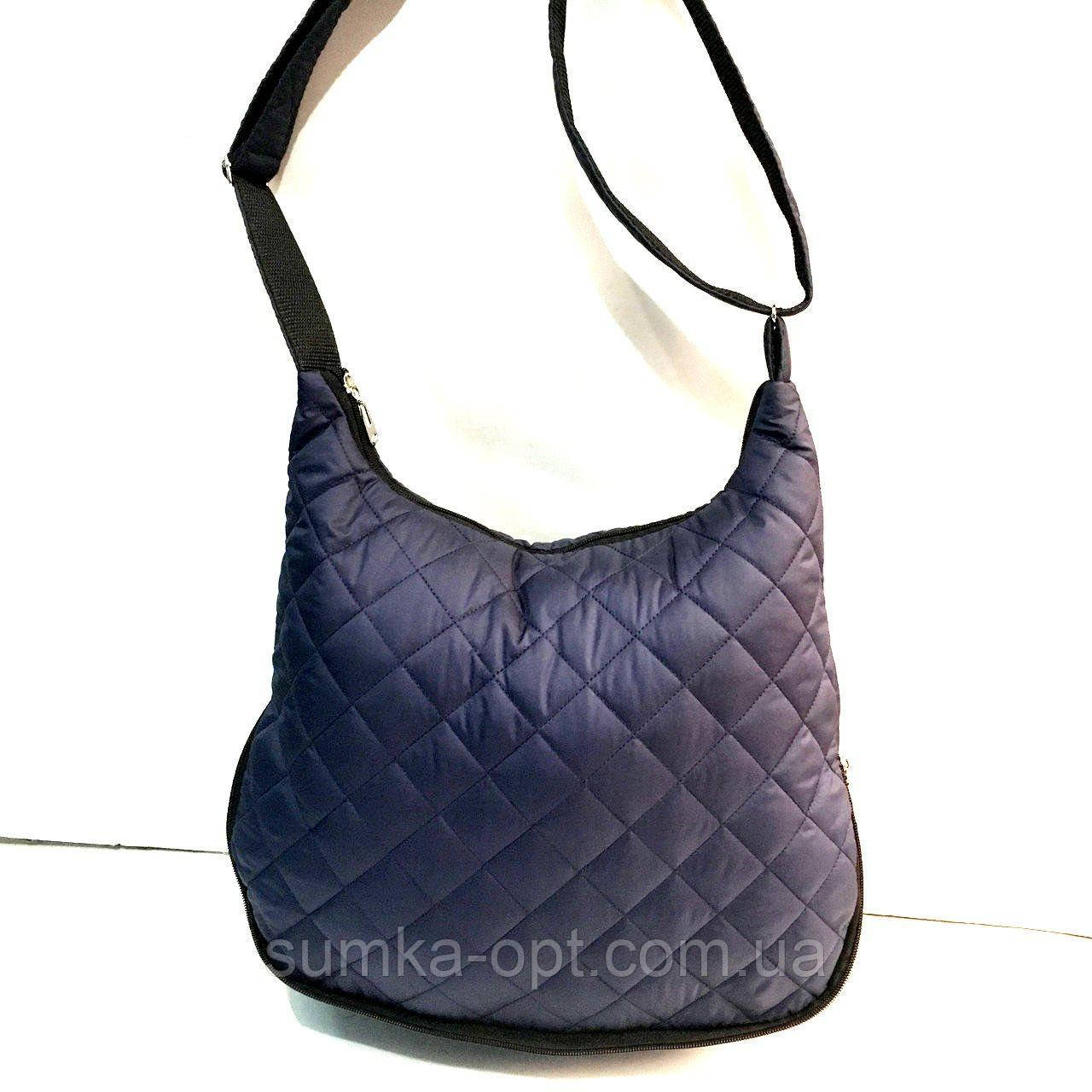 Женские стеганные сумки дешево опт до 100грн (синий)32*40см