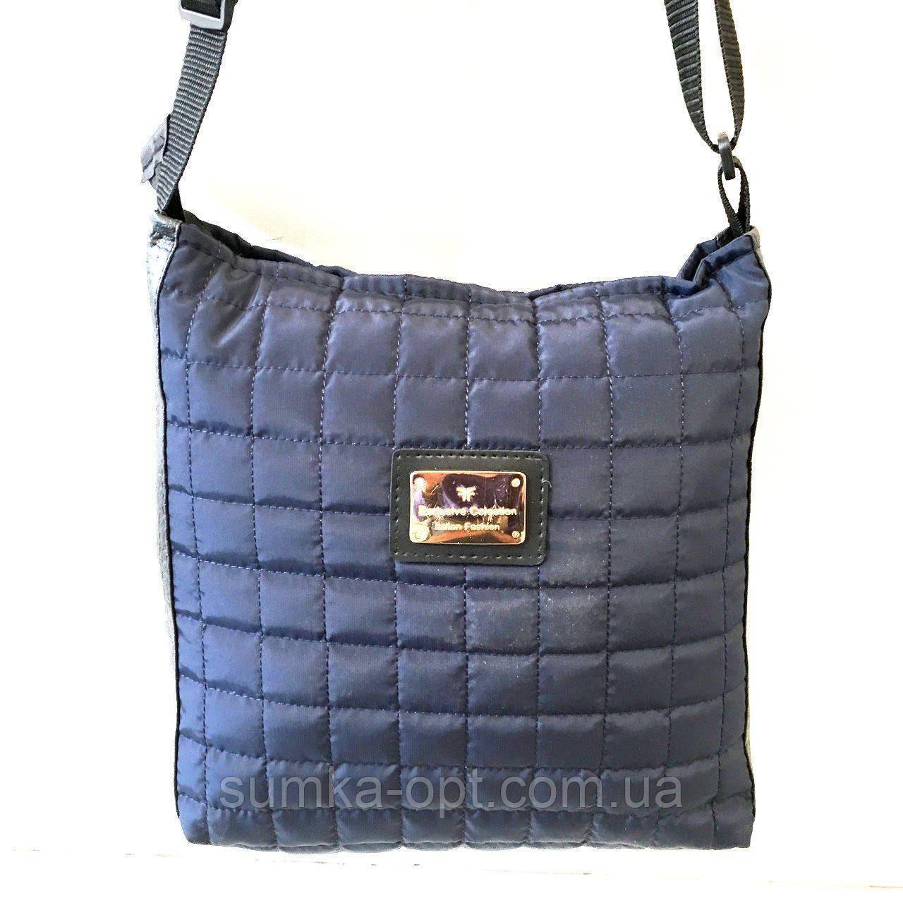 Женские стеганные сумки дешево опт до 100грн (синий)24*28см
