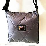 Женские стеганные сумки дешево опт до 100грн (синий)24*28см, фото 5